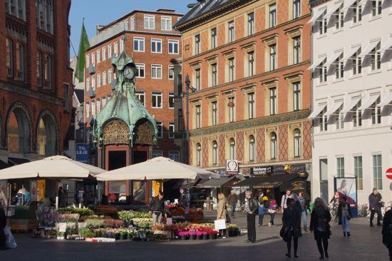 Kultorvet i København