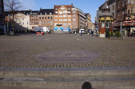 Nytorv i København