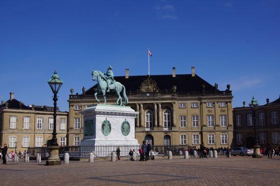 Rytterstatue af Frederik 5.